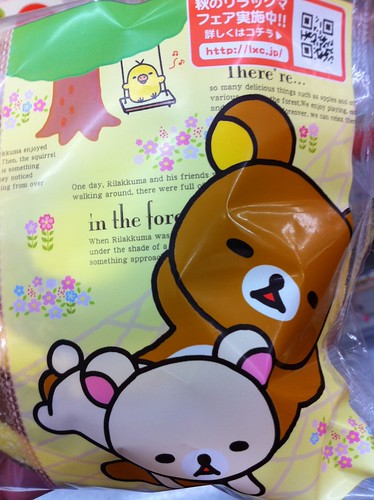 Spanking Bear packaging
