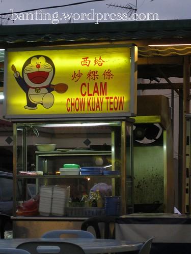 Char Kuey Teow Stall