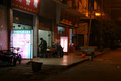 Dongguan / town / night