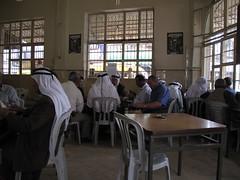Palestine Café - Ramallah, Palestine