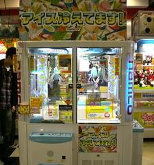 Namco center