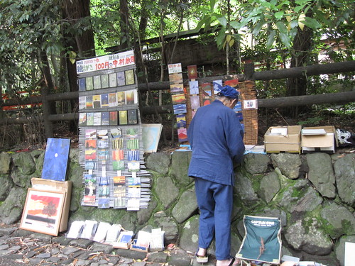TokyoKyotoGunma to 5-28 036