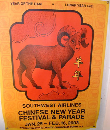 Southwest Airlines Chinese New Year Festival & Parade Year of the Ram