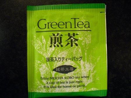 Greenteapicnic