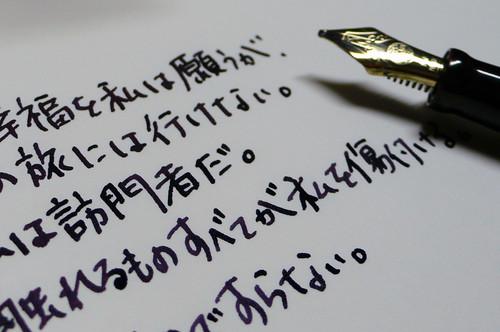 "BUNG-BOX ink ""4B"""