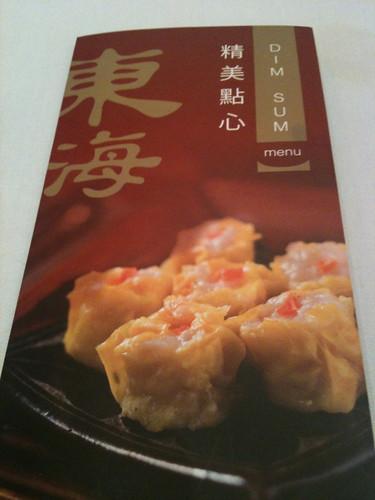 Yum Cha (3)