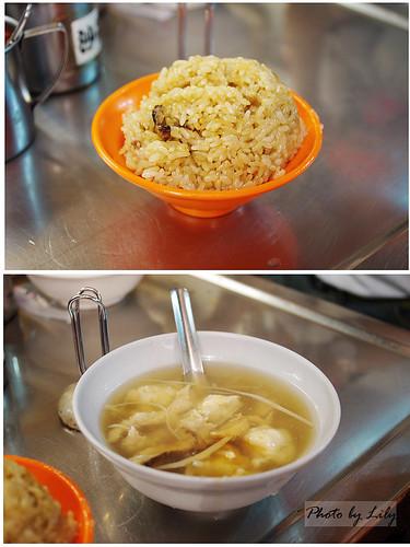 基隆廟口金油飯的油飯+綜合羹。