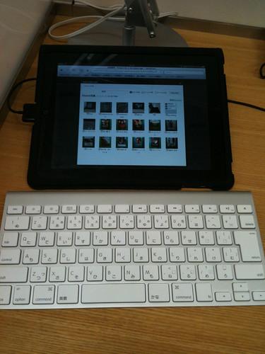 iPad横おき