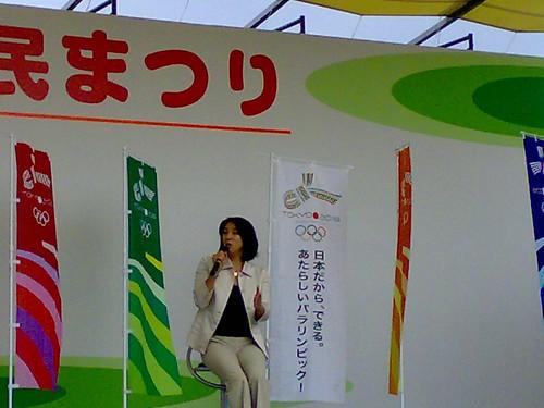 Talk show with Mikako Kotani