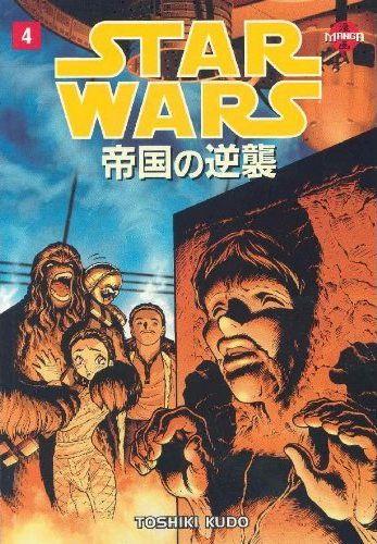 ESB manga 4