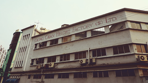 Old Khong Guan Biscuit Factory