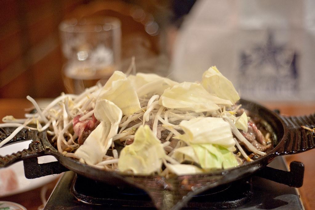 Mutton Salad