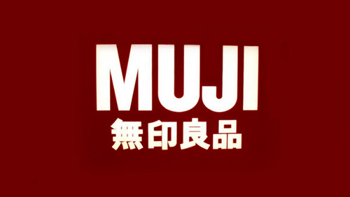 MUJI to Open Third Manila Store at Mall of Asia