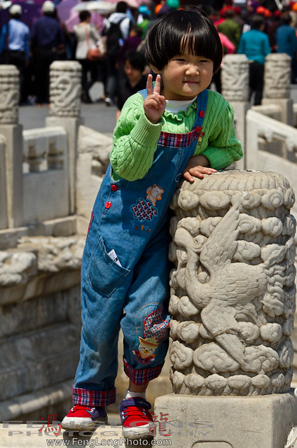 A lovely Chinese girl in Forbidden City, Beijing, China