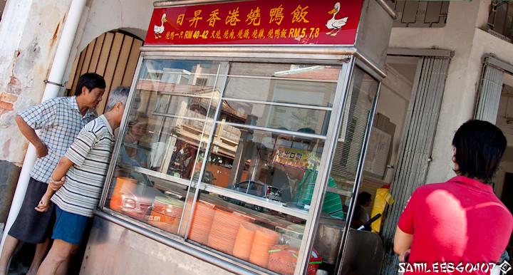 2010.06.18 Jit Seng Hong Kong Rosted Duck @ Penang-1