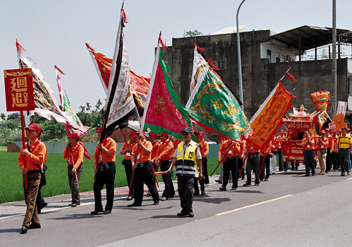 Temple Parade