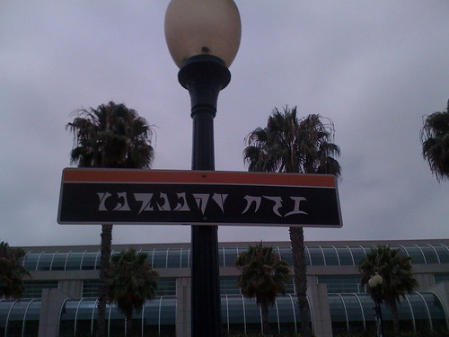 Convention Center Trolley Stop in Klingon