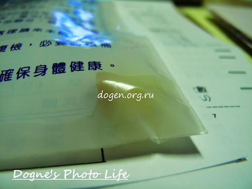 上華牙醫診所