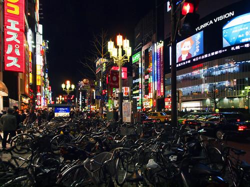 Bicycle Parking @ Shinjuku, Tokyo
