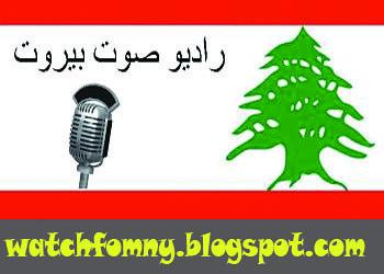 Sowt Beirut