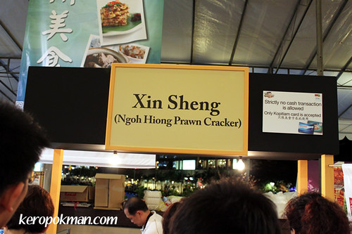Xin Sheng Ngoh Hiong Prawn Cracker