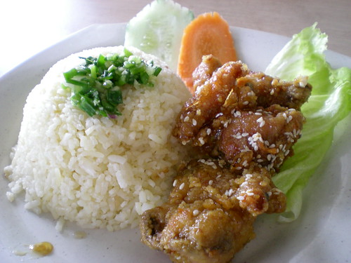 Honey garlic chicken rice