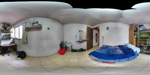 Mi habitacion, arreglada y recogida