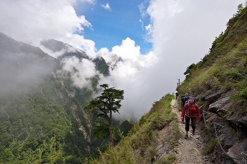 Yushan Hiking Trail