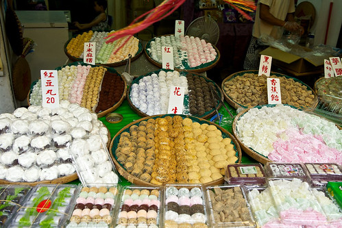 Taiwanese Confectionery
