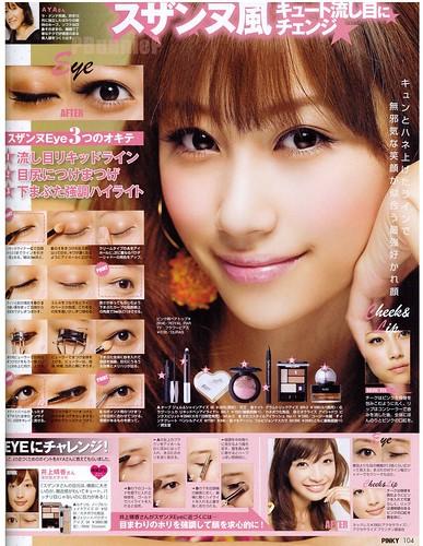 Pinky09-2008-Reina1