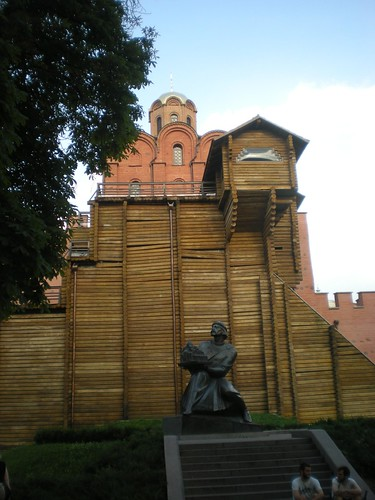 Another Wooden Church