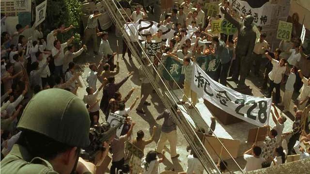 被出賣的台灣劇中劇照之模擬美麗島事件。
