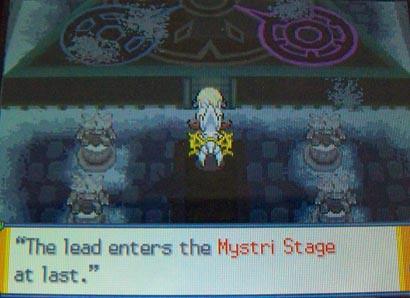 Mystri Stage