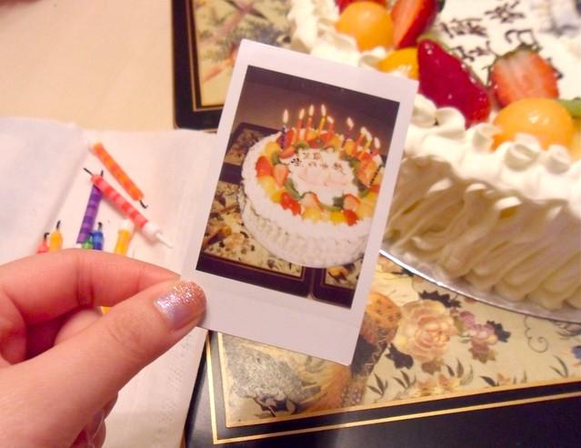 Hailey's Cake
