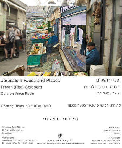 Jerusalem Faces and Places Exhibit