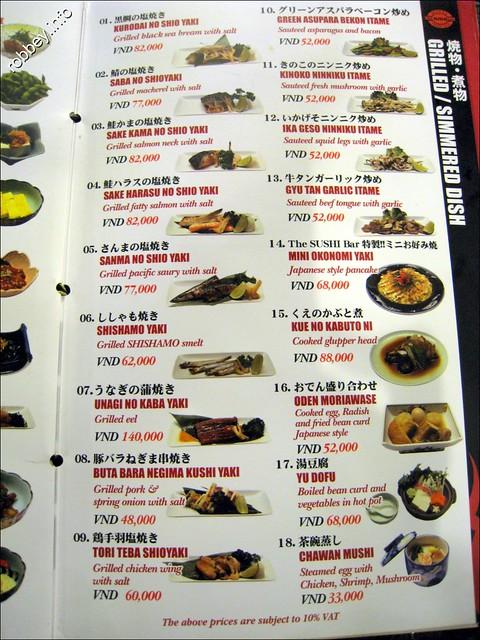 Robbey-SushiBar0005