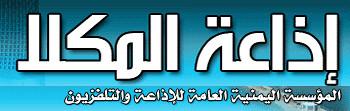 radio Mekla Yemen