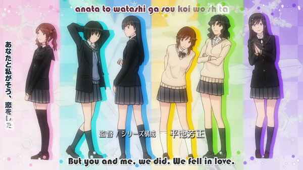 Amagami SS opening song