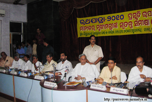 Rathyatra 2010 Last-Cooridnation meeting