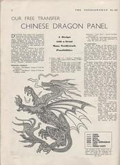 Dragon pattern 1