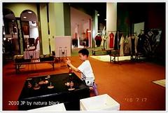 b-20100717_natura142_002.jpg