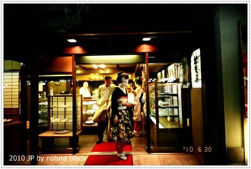 b-20100630_natura128_034.jpg