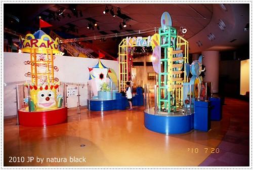 b-20100720_natura146_001.jpg