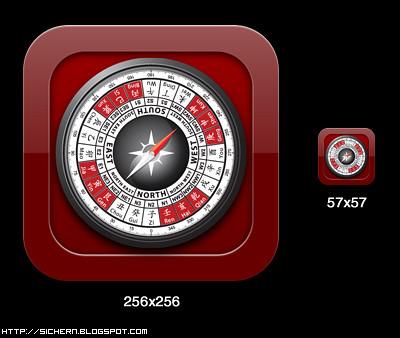 iLuoPan - icon design