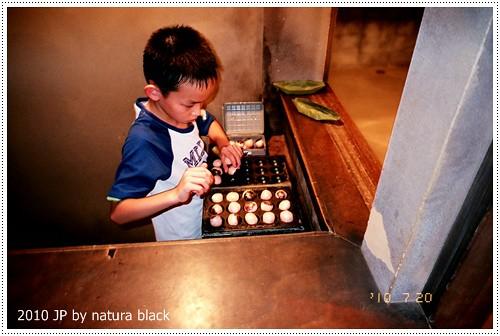 b-20100720_natura146_015.jpg