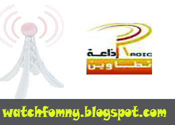Tunisianationalradio