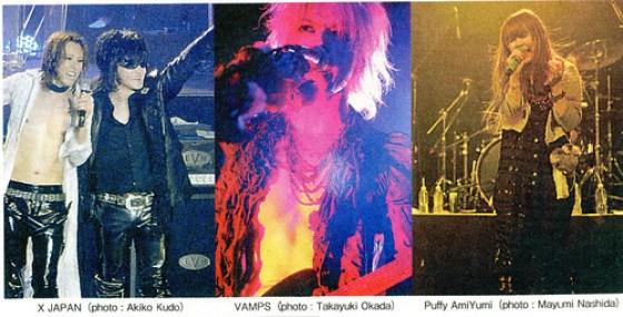 Weekly Biz - Japanese News Paper Scan  - Weekend Concerts