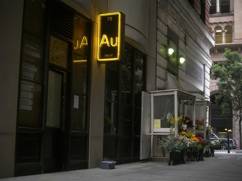 Au, Golden West is a bakery in the Financial District, at 8 Trinity Place