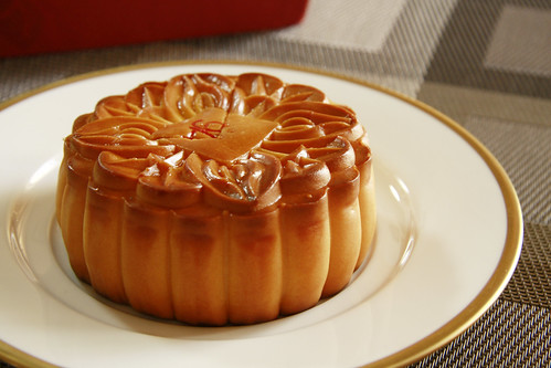 Bánh Trung thu - Moon cake