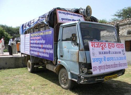 Pics from the yatra - 24th Sep 2010 - 1